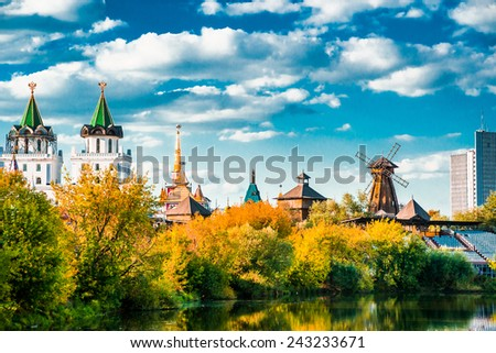 Beautiful landscape with Izmaylovo Kremlin behind river and lush greenery, Moscow, Russia - stock photo