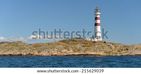 Beautiful lighthouse. Collection of the best lighthouses. Norway - stock photo