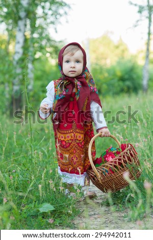 Russian Traditional Costume Stock Images, Royalty-Free ...