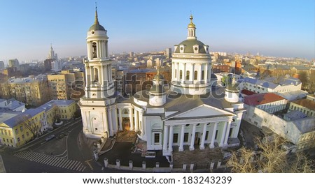 Beautiful Martin Confessor Church at winter in Moscow, Russia. Aerial view - stock photo