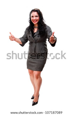 Beautiful Mature Mexican Business Woman Wearing A Suit - stock photo