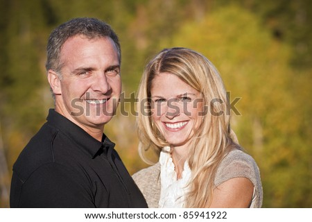 Beautiful Middle-aged Couple Portrait - stock photo