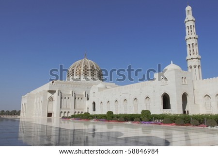Beautiful mosque built of marble (Oman, Arabia)