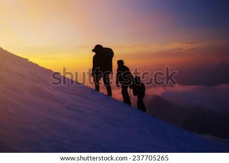 Beautiful mountain - stock photo