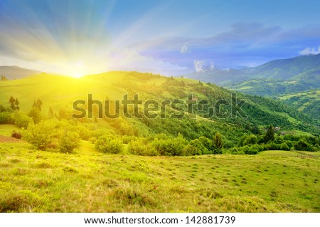 Beautiful mountain landscape in summer day - stock photo