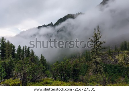 Beautiful mountain peaks. TUNKA ridge. Sayan mountains. Buryatia - stock photo