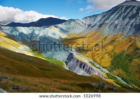 Beautiful mountains, Altay, Russia - stock photo
