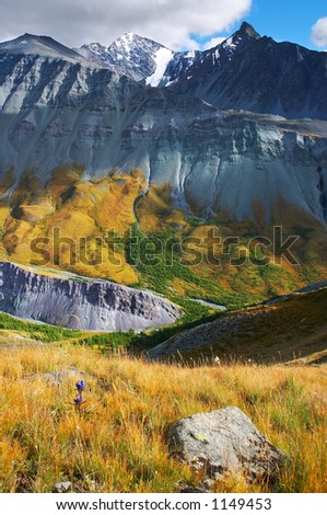 Beautiful mountains. Altay, Russia - stock photo