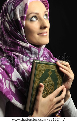 pecs single muslim girls If you have found an attractive muslim girl whom you want to ask out on a date, these 10 tips for dating muslim girls will really help you although girls do have a lot of common.