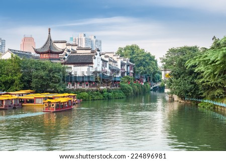 beautiful nanjing scenery of the confucius temple in afternoon - stock photo