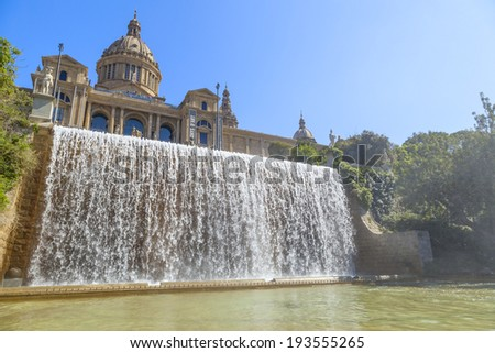 beautiful national museum of art in barcelona - stock photo