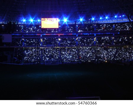 Beautiful night football - stock photo