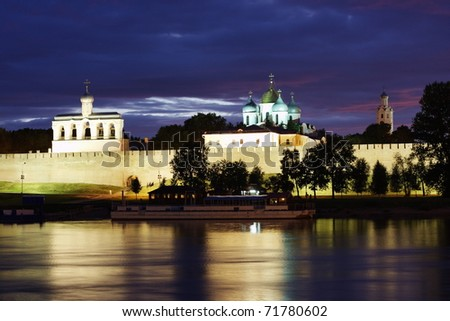 beautiful night landscape in city Great Novgorod, Russia