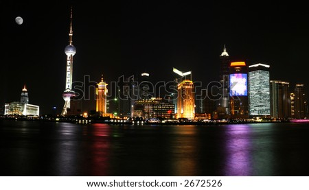 Beautiful night scene in Shanghai. - stock photo