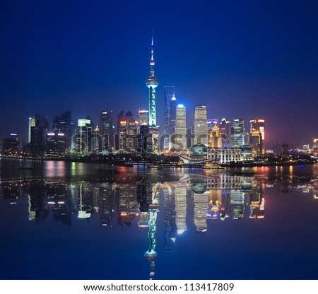 beautiful night scene of  shanghai skyline - stock photo