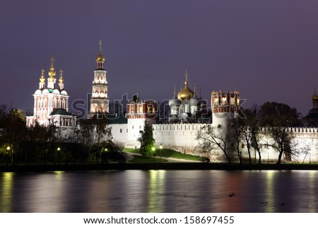 Beautiful night view of Russian orthodox churches in Novodevichy Convent monastery, Moscow, Russia, UNESCO world heritage site