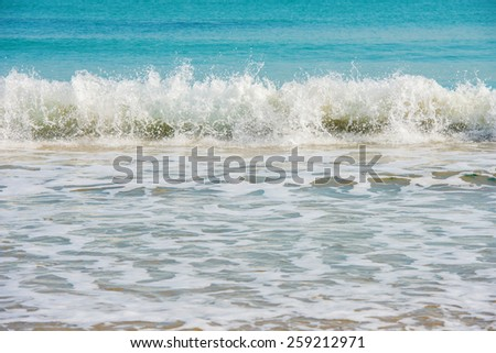 Beautiful Ocean Wave - stock photo