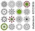 Beautiful ornamental rosettes set. For ethnic or tattoo design. Raster version - stock photo