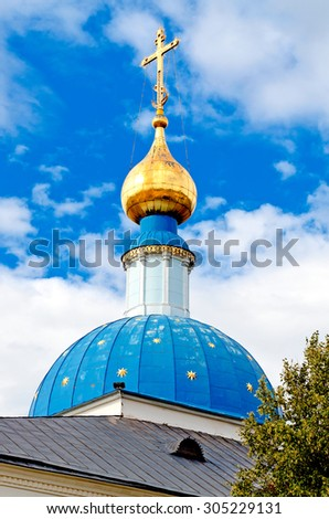 Beautiful Orthodox church against the blue sky