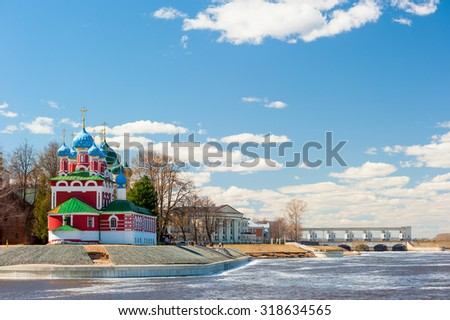 beautiful orthodox church is located on the riverbank in Rybinsk - stock photo