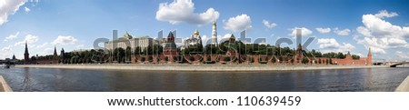 Beautiful panorama of Kremlin, Moscow, Russia - stock photo