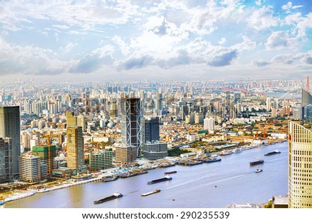 Beautiful Panorama view on skyscrapers, waterfront , city building of Shanghai, China. - stock photo