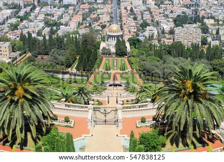 Beautiful panoramic landscape with main entrance of Bahai Gardens in Haifa, Israel.