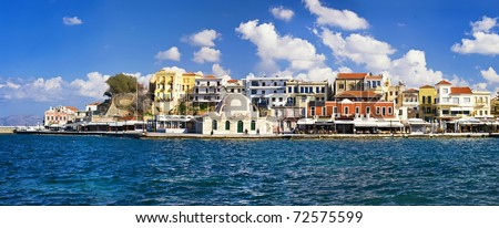 beautiful panoramic view of old port of Chania - Crete - stock photo