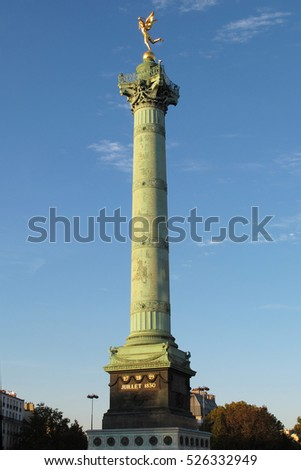 Beautiful Paris, Obelisk at central point, France
