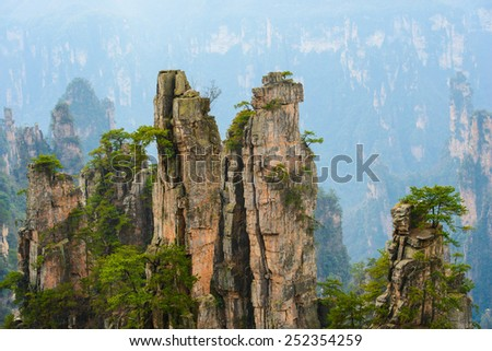 Beautiful peak of the mountain at China - stock photo