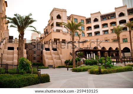 beautiful Pegasi and views of the streets of the great metropolis Dubai - stock photo