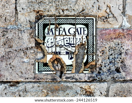 Beautiful plate with the name of gate (Jaffa Gate) in Jerusalem - Israel - stock photo