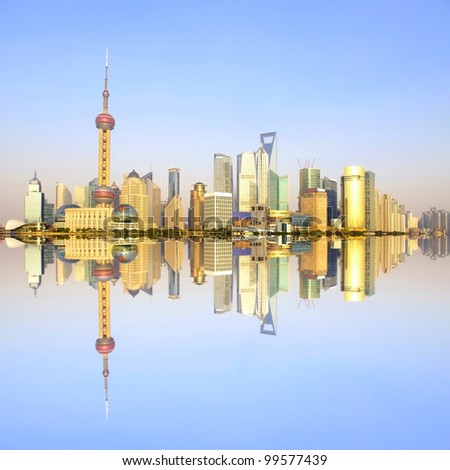 Beautiful reflection of Shanghai's skyline in 2012