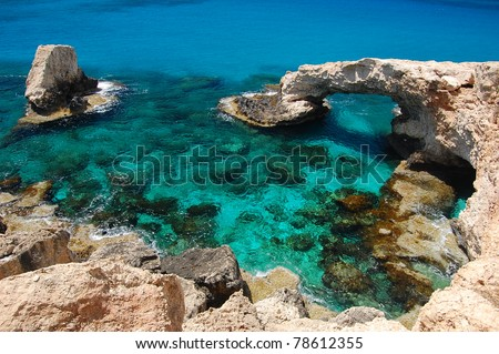 Beautiful rock arch of Ayia Napa on Cyprus island - stock photo