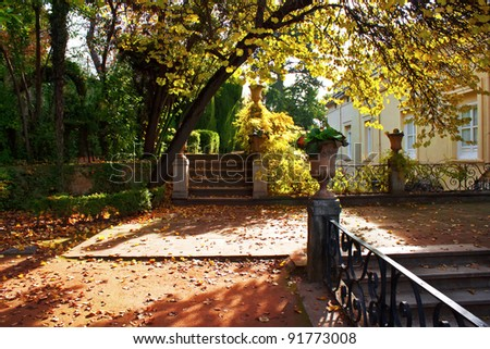 Beautiful Romantic Garden in Granada