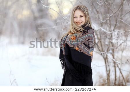 Russian Women Winter