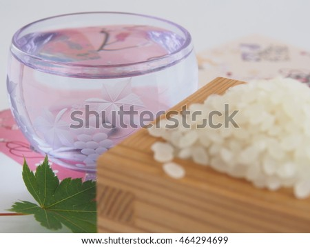 benefits of rice wine essay The health benefits of rice include its ability to provide instant energy, regulate and improve bowel movements, stabilize blood sugar levels, and slow down the aging process it also plays a role in providing vitamin b1 to the human body it is also well known for the plethora of benefits that it .