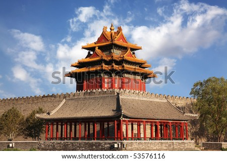 Beautiful scenery at a corner turret of the Forbidden City in Beijing, China - stock photo