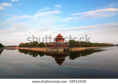 Beautiful scenery of The Forbidden City at dusk. Beijing, China - stock photo