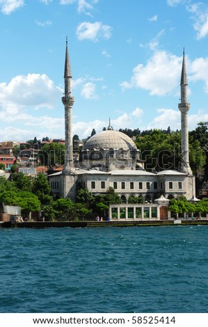 Beautiful scenery with Beylerbeyi Mosque in Istanbul on a sunny day - stock photo
