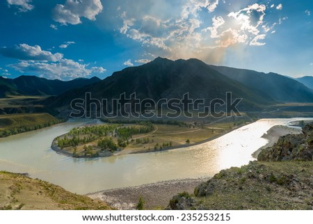 beautiful scenic landscape of the Altai Mountains - stock photo