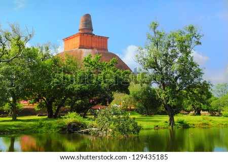 Beautiful scenic view of Mirisaveti stupa (view from Lake with bright foliage) in Anuradhapura, UNESCO World Heritage Site - one of the most famous and enigmatic place of interest in Sri Lanka island - stock photo