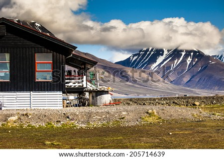 Beautiful scenic view of Spitsbergen (Svalbard island), Norway - stock photo