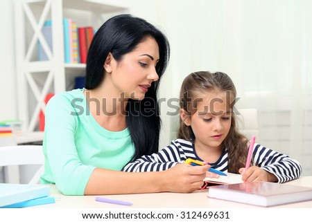 essay helping mother at home