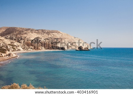 Beautiful sea shore landscape, sea and cliffs