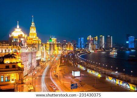 beautiful shanghai bund at night , China  - stock photo