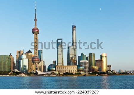 Beautiful Shanghai skyline at dusk - stock photo