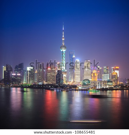beautiful shanghai skyline at night,China - stock photo