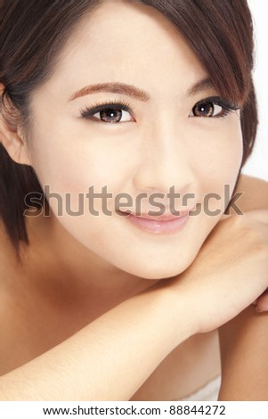 Beautiful Smiling asian Woman - stock photo
