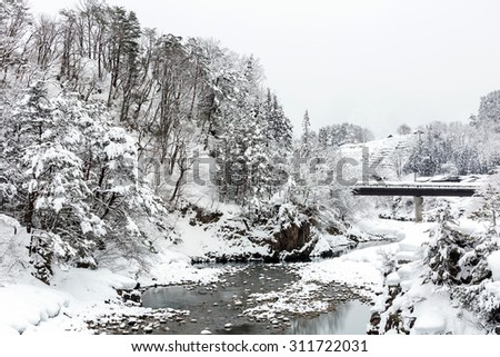 Beautiful Snowfall winter landscape Shirakawago Japan - stock photo
